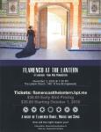 Flamenco at the Lantern
